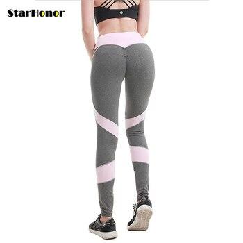 חלקה יוגה מכנסיים נשים ריצה ספורט צפצף גרביונים מהיר יבש דחיסה ספורטוויר כושר Slim צועד מכנסיים כושר בגדים