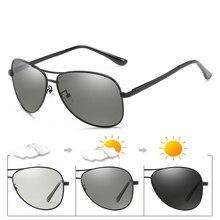 2018 Lentes Fotocromáticas Óculos De Sol Dos Homens Polarizados Óculos De  Sol Homem Camaleão óculos Masculino Óculos de sol Pilo. d5f011e19c