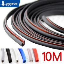 10Meter U type door seal car sound insulation car door sealing strip rubber weatherstrip edge trim noise insulation(China)