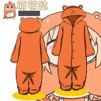 Najnowszy Japoński Anime Himouto Umaru p-chan Cosplay Costume Piżamy jeden kawałek dla Dorosłych Darmowa Wysyłka