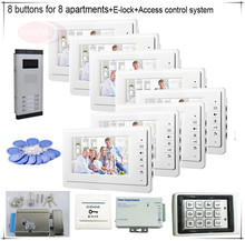 8 Buttons Color Video Door Phones Intercom Systems 8  LCD Security Doorbell for 8 Apartments  +Access Control System+E-lock