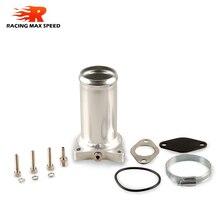 57 мм 2,25 inch, горящая распродажа,, клапан EGR Замена для audi VW сиденья 1,9 TDI 130/160 л.с. дизель удаление EGR комплекты egr02