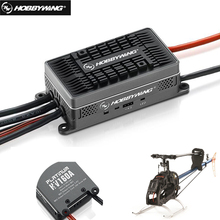 Original Hobbywing Platinum 160A HV V4 6-14S Lipo Brushless ESC for RC Drone Helicopter Aircraft+Retail box