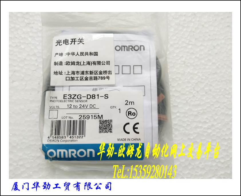 E3ZG-D81-S   Optoelectronic Switch New Original Genuine Spot