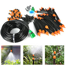 Boruit 25M Hose Micro Irrigation Drip System With Adjustable Drippers Sprinkler Watering Kits Fountain For Garden Greenhouse