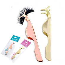 New Eyelash Tweezers Beauty Makeup Tools Multifunction Stainless Auxiliary False Curler Clip Make Up Accessories