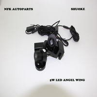 Freeshipping The Second Generation Car LED Angel Wing Light 12V 5W 2Pcs Ghost Shadow Light Car