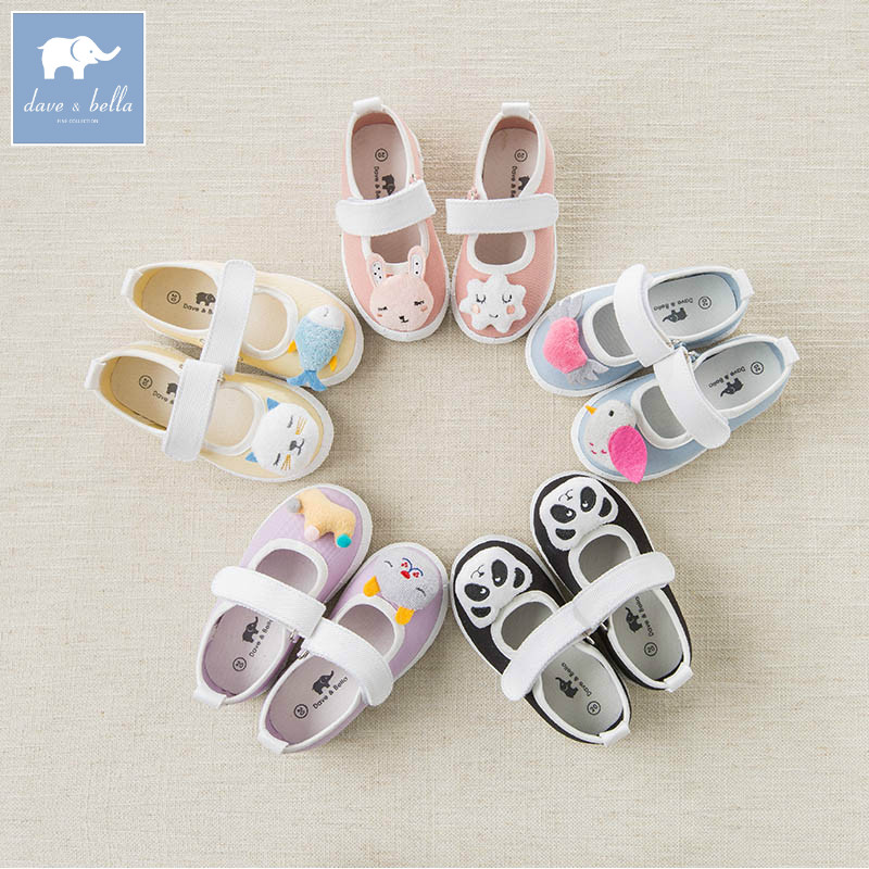 DB7126 Dave Bella spring baby boy girl kids canvas shoes five colors brand shoes db6743 dave bella spring summer baby girl canvas shoes floral casual shoes