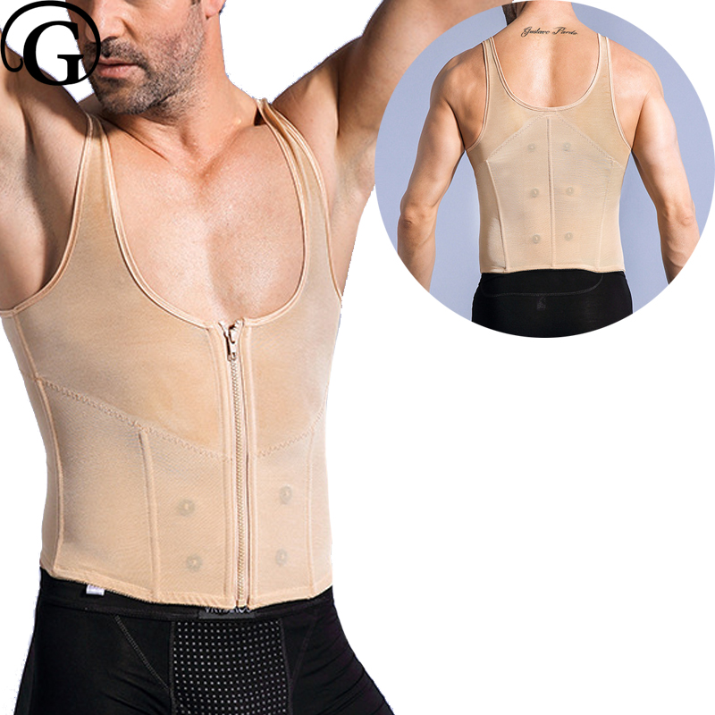 PRAYGER Magnetic Slimming Body Shaper Men Control Belly Back Support Tops tummy trimmer corset hold abdomen shapers