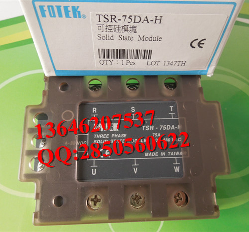 все цены на 100% Original Authentic Taiwan's Yangming FOTEK three-phase solid state relay TSR-75DA-H онлайн