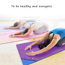 Non Slip Yoga Mat Cover Towel Blanket Sport Fitness Exercise Pilates Workout