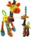 Girafa/coelho multifuncional cama carro pendurado pendurado brinquedos educativos miúdo amarelo