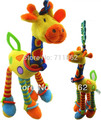 giraffe/ rabbit  multifunctional kid educational toys yellow bed hanging car hanging