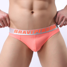 Exotic Nylon Low-Rise Breathable Gay Men Thong Underwear