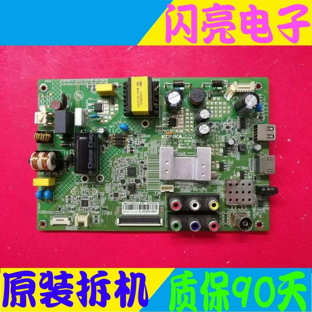 Circuit Logic Circuit Board Audio Video Electronic Circuit Board Led 32e330c Motherboard 35021070 862yt Screen Hv320whb-n81 Accessories & Parts