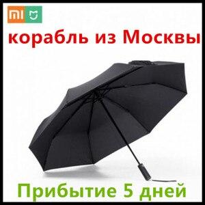 Image 1 - (سفينة من RU) الأصلي جديد شاومي Mijia مظلة التلقائي مشمس ممطر الألومنيوم يندبروف مقاوم للماء UV رجل امرأة الصيف الشتاء