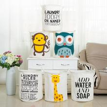 New Large Animal Laundry Basket toy Storage Picnic Box Cotton Wash Clothes Baby Organizer
