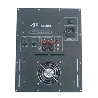 New HIFI low pass filter subwoofer amp subwoofer board amplificador subwoofer 600W active subwoofer amplifier board