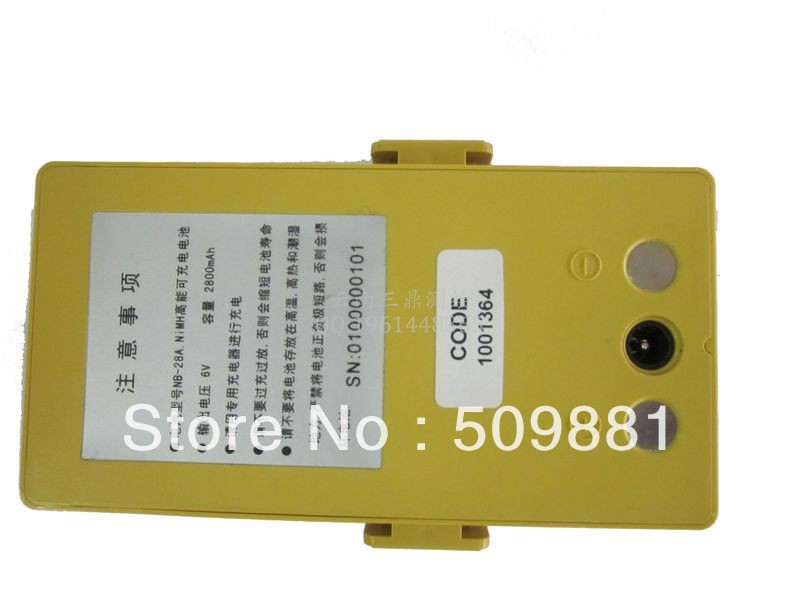 The the South  batteries southern Total Station Battery NB28A the south the otherwise original NB28A battery charger in for sale replacement nb 25 battery for south nts 360 nts 360r total stations