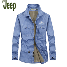AFSJEEP Men Leisure Denim Shirt Is The Autumn Fashion Comfortable Lapels Pure Color Velvet Cultivate One's Morality Shirt  115