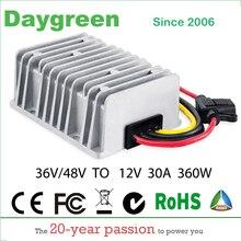 48V to 12V 30A 360W กอล์ฟตัวลดแรงดันไฟฟ้า DC DC Step Down Converter CE ROHS รับรองกันน้ำแยกชุด