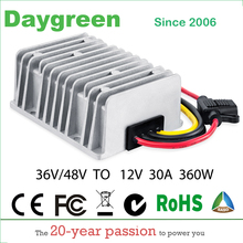 48V to 12V 30A  360W Golf Cart Voltage Reducer DC DC Step Down Converter CE RoHS Certificated Waterproof Isolated Model