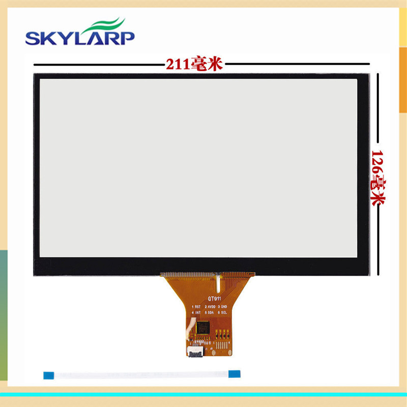 skylarpu New 9 inch Capacitive Touch Panel for 211mm*126mm GPS Android Handwriting Screen Screen touch panel Glass