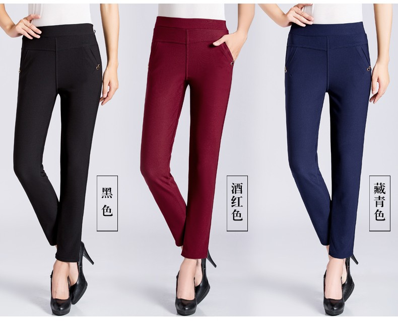 Women Casual Pants 2016 Autumn Middle Aged Womens Wine Red Dark Blue Black Khaki Trousers Mother  High Waist Pant XL 2XL 3XL 4XL Pantalones (2)