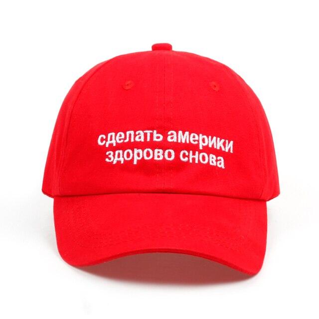 0383264b67a2e 2018 new Make America Great Again Russian dad Hat Cap Maga Alec Baldwin  Trump Red baseball
