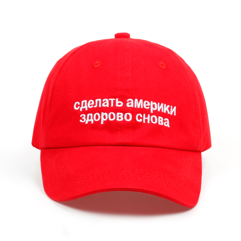 2018 new Make America Great Again Russian dad Hat   Cap   Maga Alec Baldwin Trump Red   baseball     cap   men women fashion snapback   cap
