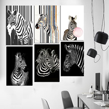 Zebra Print Black White Wall Picture Art Frame Posters and Prints Vintage Scroll Canvas Painting Nordic Poster Home Decoration