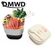 DMWD двойной Напряжение путешествия риса Плита Портативный мини электрический тушить суп кастрюль машина студент для тушеного мяса с распаровщик еды 110V 220V