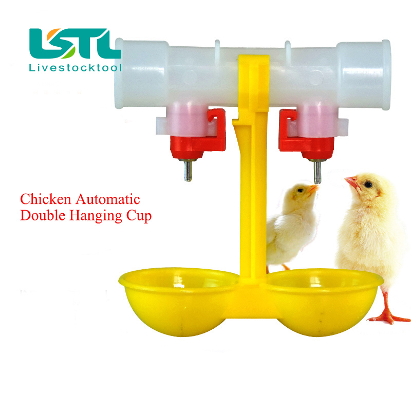 4 Pcs Chicken Nipple Drinkers Automatic Waterer Chick Feeder Fountain Double Hanging Cup Automatic Waterer Bowl Chicken Feeding