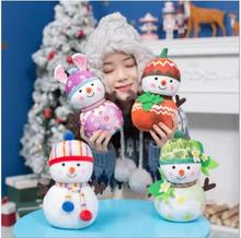 WYZHY Christmas gift spring, summer, autumn and winter, snowman, plush toy 25cm