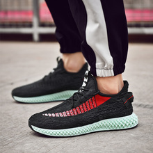 Размер 39-46 новые мужские кроссовки спортивная обувь для мужчин Уличная дышащая удобная спортивная обувь мужская спортивная обувь Zapatos De Mujer