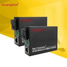 1.25G Ethernet media converter 1000 1 port+1 fiber port optical SC 1310/1550nm AB 10/100/1000M 1pair single port gigabit poe media converter with 10 100 1000m sc fiber port compatible with ieee 802 3at 15 4w