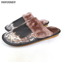 FAYUEKEY Autumn Winter Genuine Leather Print Home Slippers Men Indoor Outdoor Slippers Warm Cotton Plush Flat