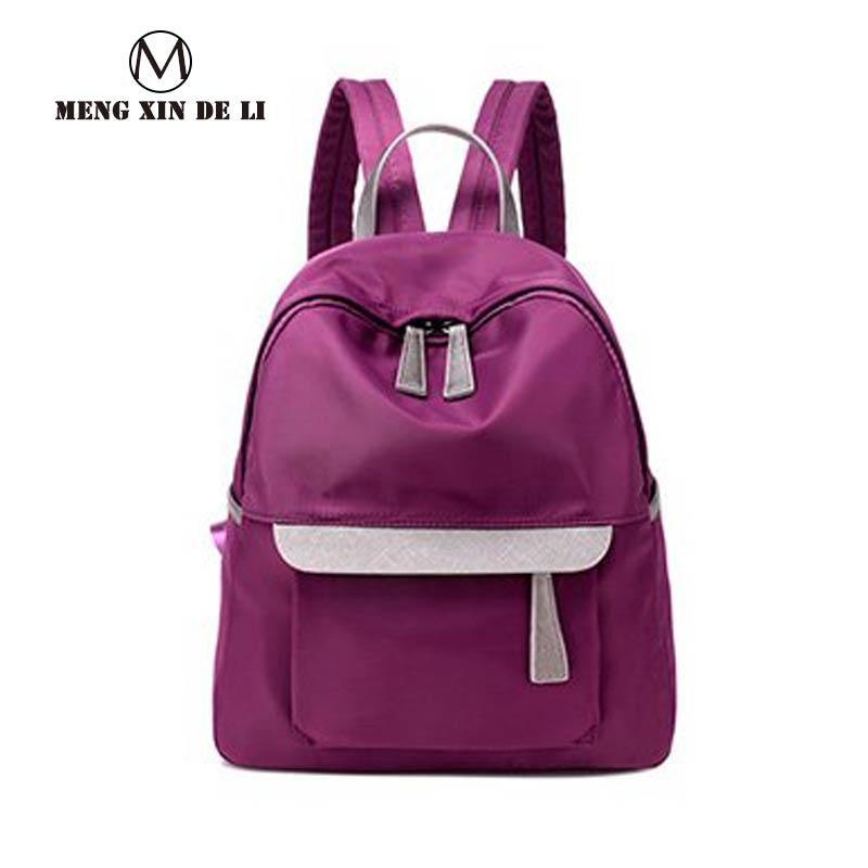 MENGXINDELI Women Waterproof Backpack 2018 New Solid Zipper High-capacity Student School Bag Female Cell Phone Pocket Bakcpack