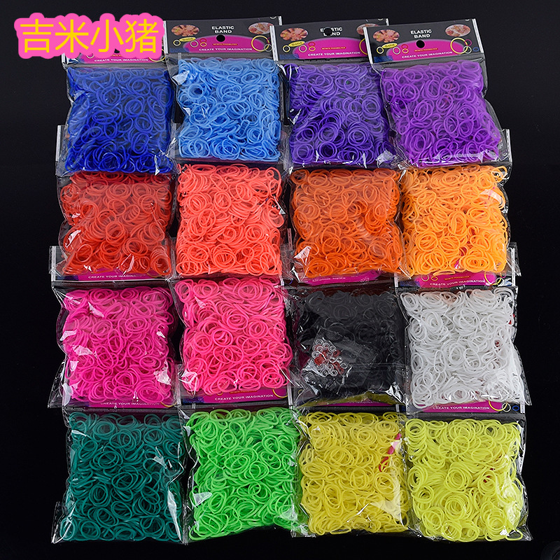 600pcs 16 Color Loom Bands For Children Girl Gift Elastic Bands For Weaving Lacing Toy Orbits Needlework Creativity Bracelet Toy(China)