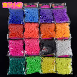 600 шт. 16 цветов ткацкий станок полосы для детей подарок для девочек резинки для плетения игрушка, обучающая завязывать шнурки орбиты