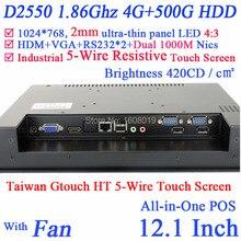 12 дюймов Рабочего все в одном pc монитор с сенсорным экраном с 5 провода Gtouch двойной nics Intel D2550 2 мм ультра тонкие панели 4 Г RAM 500 Г HDD