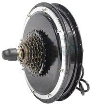 Ступичный электродвигатель электровелосипеда 36 В в В 48 1500 Вт заднее колесо 145 мм Электрический велосипед Бесщеточный Gearless для Велоспорт преобразования двигатель