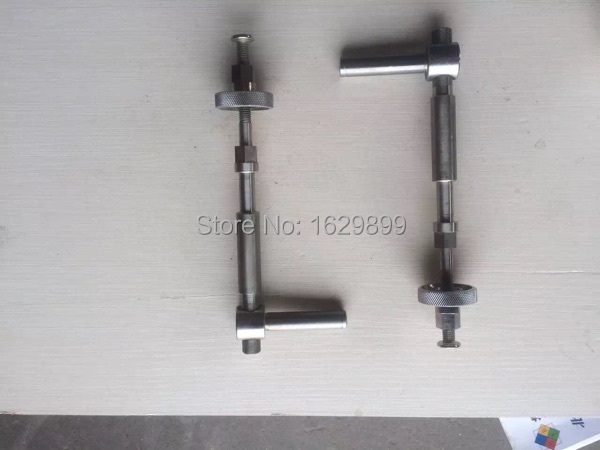 1 piece printing machine parts Heidelberg adjust Drawbars