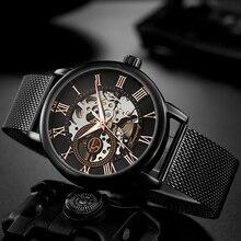 FORSINING reloj mecánico deportivo para hombre, de pulsera, resistente al agua, Masculino