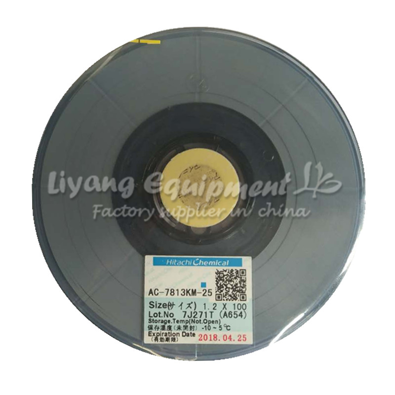 Original ACF Glue AC-7813KM-25 PCB Repair TAPE 50 Meters Length latest Date Width 1.0mm 1.2mm 1.5mm original acf ac 11800y 16 1 0mmx100m tape