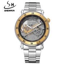 кварцевые часы или механические