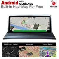 "hd מסך 10.25"" סטריאו מסך HD אנדרואיד 7.0 עד לרכב GPS Navi מפה BMW X3 E83 2004 ~ 2010 מקורי סגנון מולטימדיה נגן רדיו אוטומטי (3)"