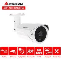 New Arrival Super HD 5MP AHD Security CCD Camera CCTV White Metal Bullet Waterproof 36pcs Array IR Light Night vision Camera