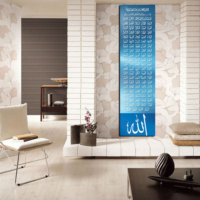 Abstract Quran Islamic Calligraphy Canvas Painting Poster Print Muslim Arabic Bismillah Vertical Wall Picture Living Room