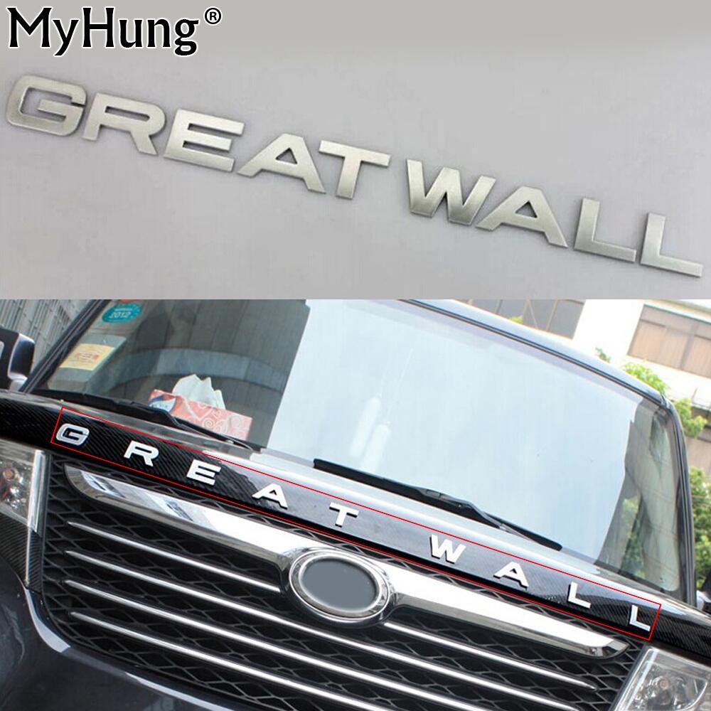 Car Refit Emblem Stickers Front